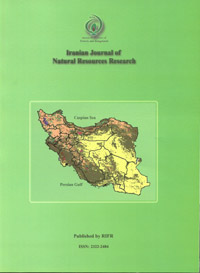 Iranian Journal of Natural Resources Research V.1
